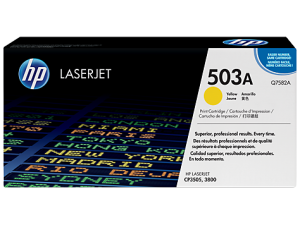 HP Q7582A Yellow Original LaserJet Toner Cartridge